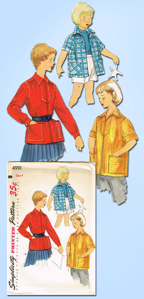 1950s Vintage Simplicity Sewing Pattern 4991 Uncut Girls Pullover Jacket Size 4