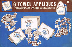 1940s Vintage Superior Embroidery Transfer 158 Uncut Applique Sayings Tea Towels