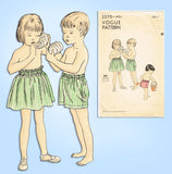 Vogue 2570: 1950s Easy Unisex Baby Shorts & Skirt Sz 2 Vintage Sewing Pattern - Vintage4me2
