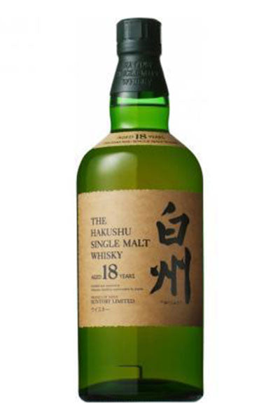 Hakushu Single Malt 18 Years Japanese