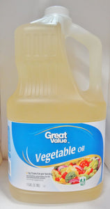 Aceite de Soya Great Value(galon) - 128 oz