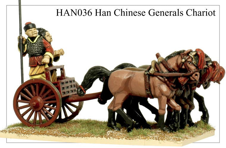 Chinese General's Chariot