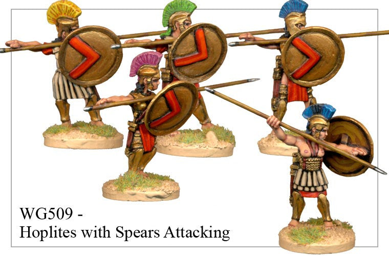 Hoplites with Spears Attacking (WG509)