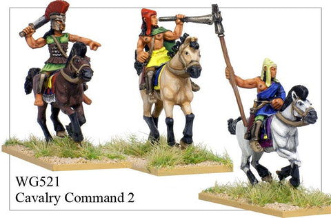 Cavalry Command 2 (WG521)