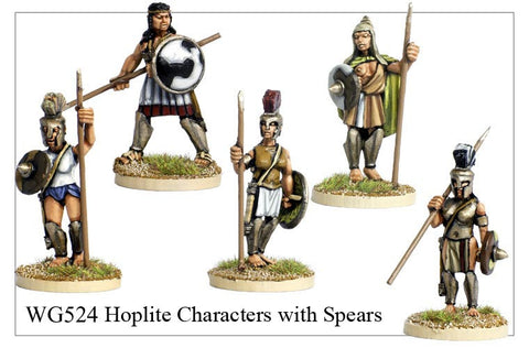Hoplite Characters with Spears (WG524)