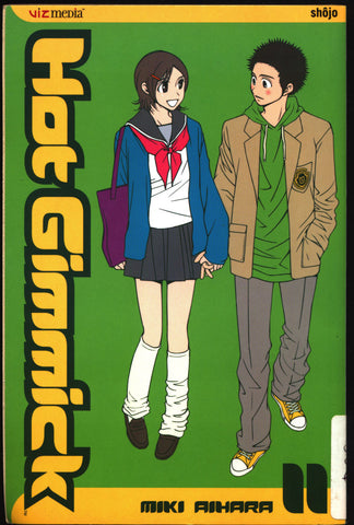HOT GIMMICK #11 Miki Ahara Viz Communications Manga Comics Collection,Teenage Angst, Hatsumi,Akane,Ryoki,