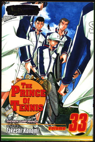 PRINCE of TENNIS #33 Takeshi Konomi, Viz Communications, Shonen Jump Sports Manga Comics Collection,Ryoma,