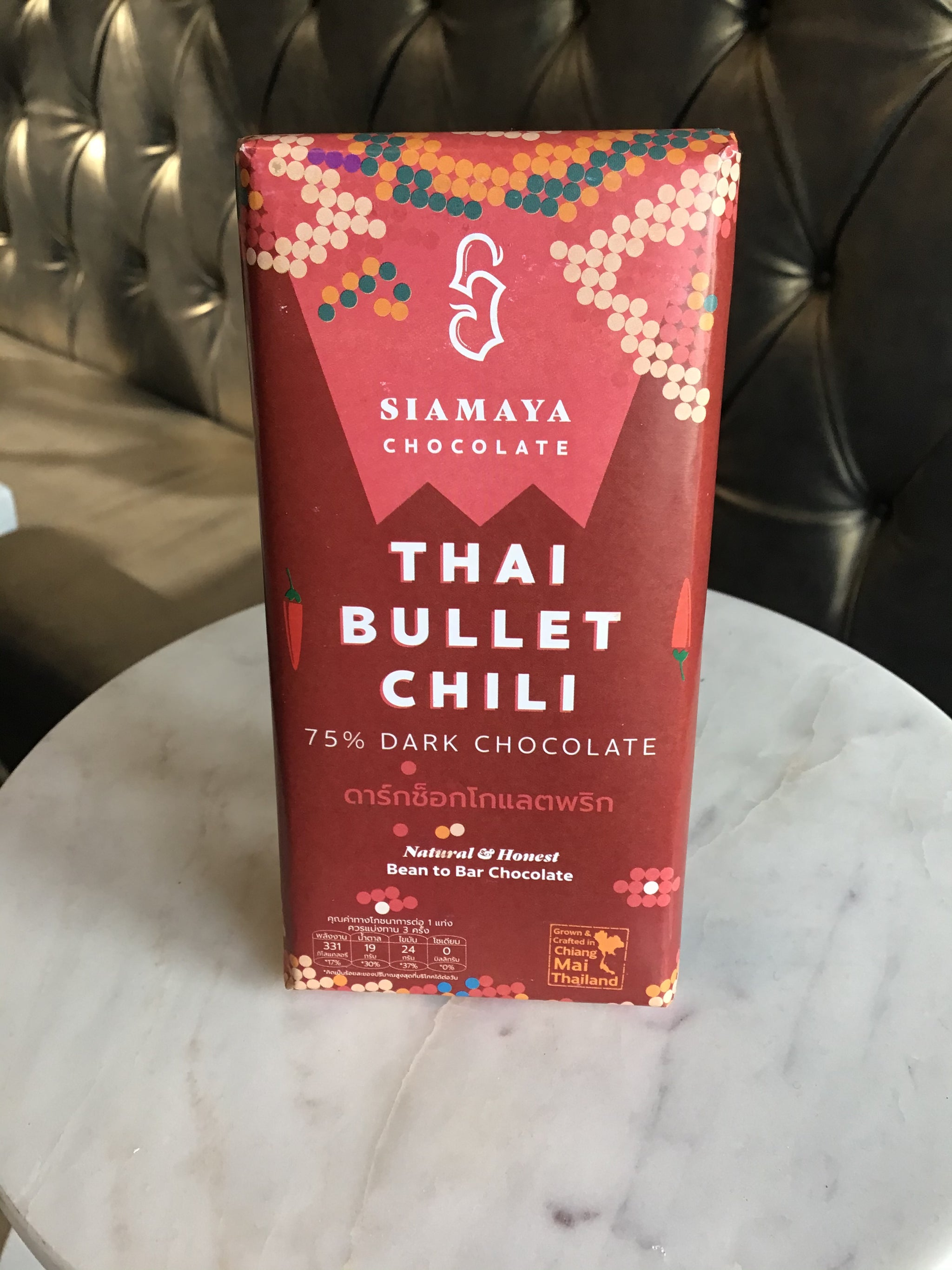Siamaya - Thai Bullet Chili