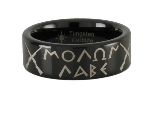 Come and take them or Molon Labe Tungsten ring