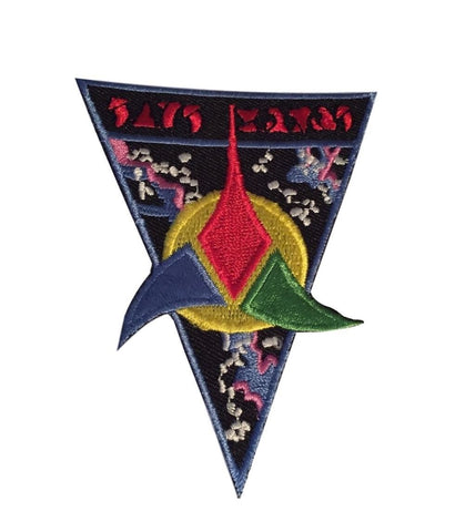 Star Trek Original Series Klingon Empire Trifoil Logo Embroidered Iron On Patch