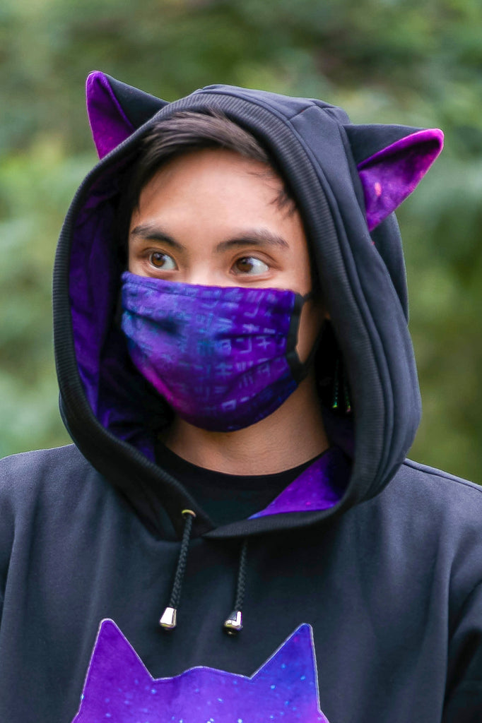 Face Mask (GLXY) - Button Fox