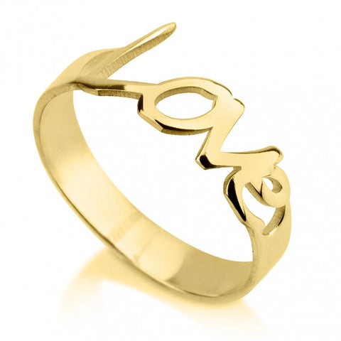 24K Gold Plated Love Ring - ABC Necklace