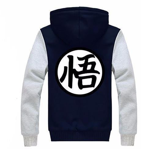 Dragon Ball Goku Cosplay Go Symbol Zipper Navy Grey Hooded Jacket - Saiyan Stuff - 2