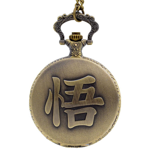 Dragon Ball Goku Symbol Super Saiyan Retro Vintage Design Pocket Watch