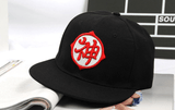 Dragon Ball Kami Guardian God Kanji Hip Hop Snapback Hat Cap Black - Saiyan Stuff - 2