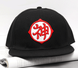 Dragon Ball Kami Guardian God Kanji Hip Hop Snapback Hat Cap Black - Saiyan Stuff - 1