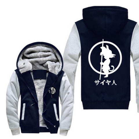 Dragon Ball Kid Goku Kanji Weapon Go Symbol Navy Grey Hooded Jacket - Saiyan Stuff