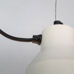 Saishogen Hanging Light - The Black Steel