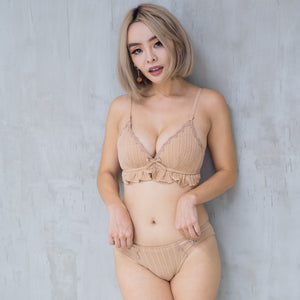 Full of Ruffles Wireless Bra in Caramel