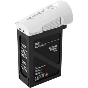 DJI Intelligent flight battery (TB47) (4500mah) White Edition for Inspire 1 (part 87)