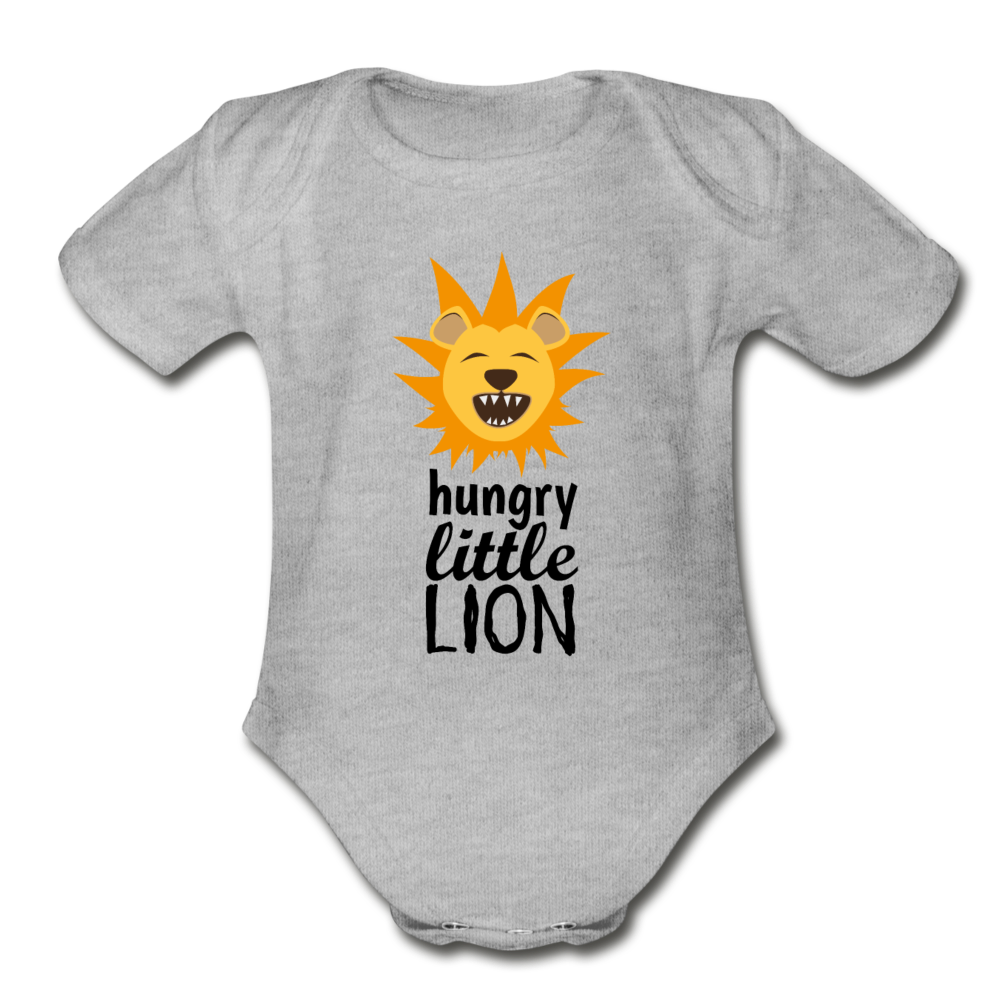Hungry Little Lion Onesie - heather gray