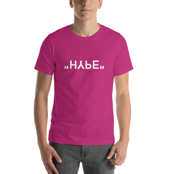 HYPE : Short-Sleeve Unisex T-Shirt