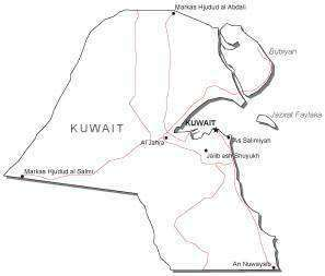 Kuwait Black & White Map with Capital Major Cities and Roads