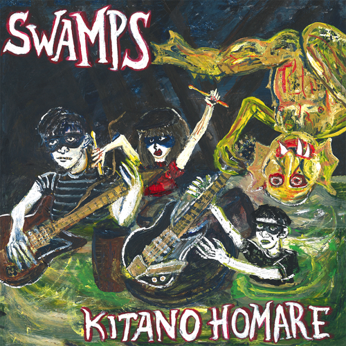 Swamps- Kitano Homare LP ~KILLER! - Dead Beat - Dead Beat Records - 1