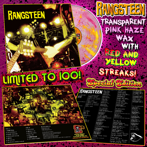 Rangsteen- S/T LP ~SPECIAL EDITION TRANSPARENT PINK HAZE WAX W/ RED + YELLOW STREAKS LTD TO 100!