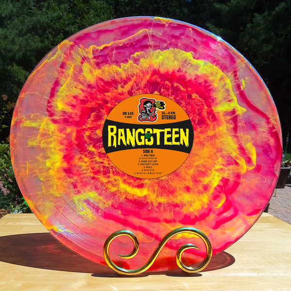 Rangsteen- S/T LP ~RAREST VOLCANIC LAVA BURST (WAX MAGE) EDITION LIMITED TO 25 COPIES!