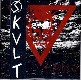 "SKVLT - 4 SONGS EP 7"" - Feeble Minds - Dead Beat Records"