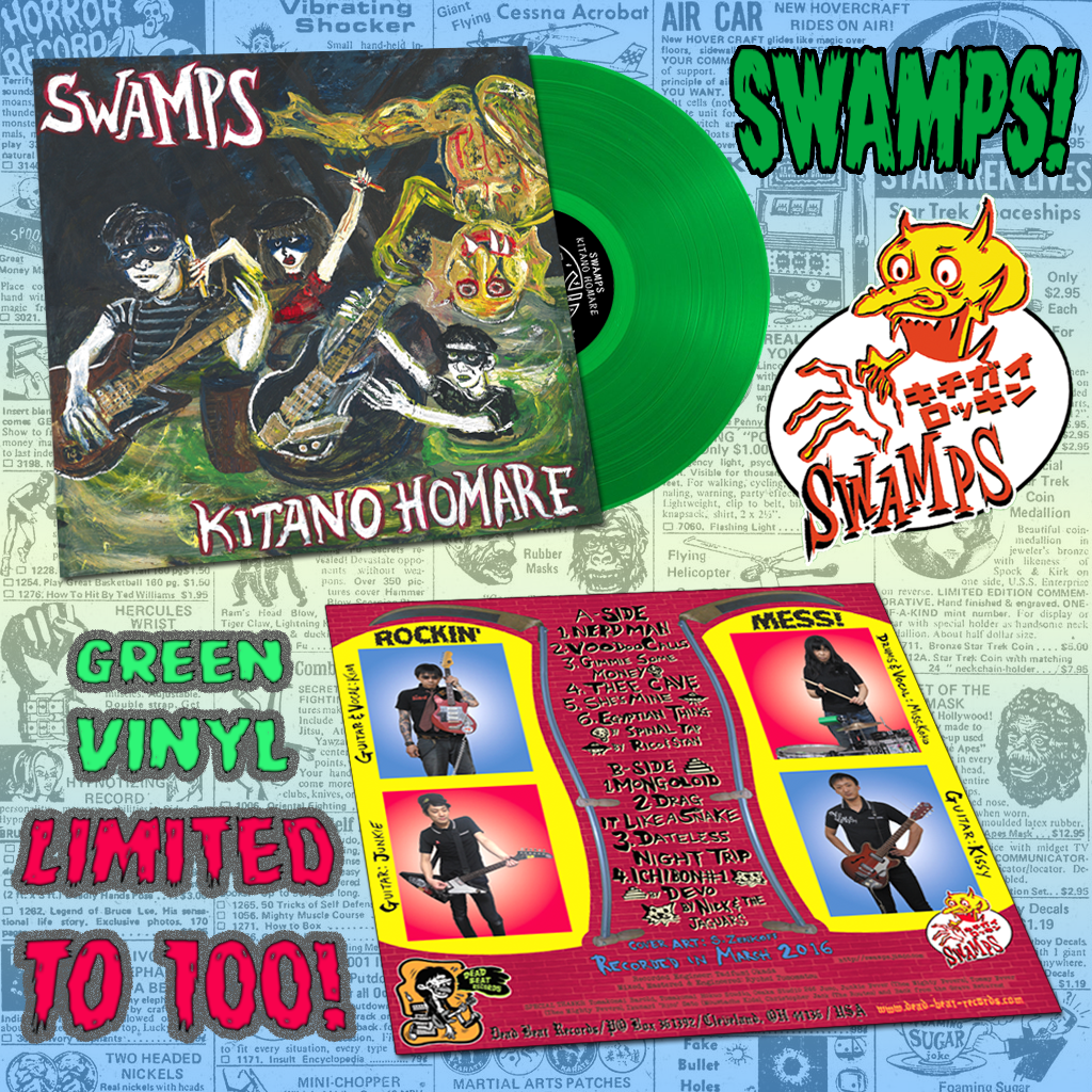 Swamps- Kitano Homare LP ~LTD TO 100 ON GREEN WAX! - Dead Beat - Dead Beat Records - 1