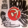 "Baconfoot- Live From Russia 7"" ~CHROME CRANKS!"