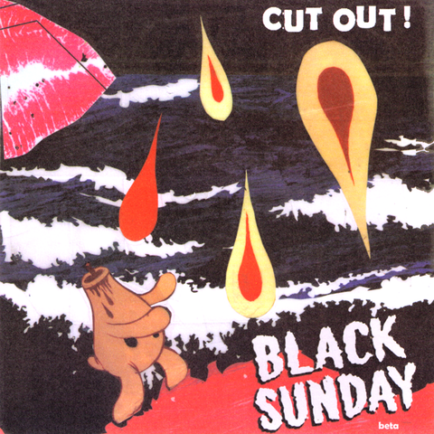 "Black Sunday- Cut Out  7"" ~RARE WHITE WAX! - Tic Tac Totally - Dead Beat Records - 1"