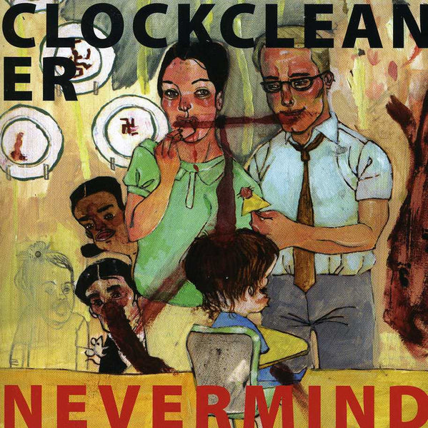 Clockcleaner- Nevermind CD > DRUNKS WITH GUNS! - Reptilian - Dead Beat Records
