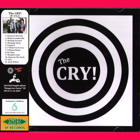 The Cry!- S/T CD ~JAPANESE IMPORT! - SP Records - Dead Beat Records