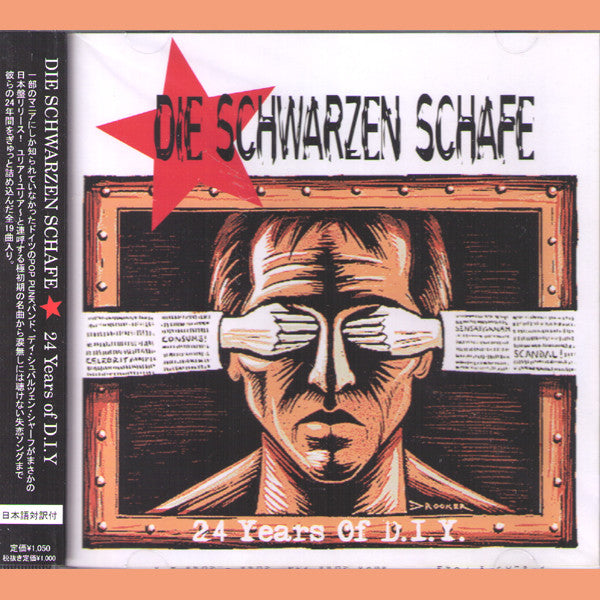 Die Schwarzen Schafe- 24 Years Of DIY CD ~REISSUE! - SP Records - Dead Beat Records