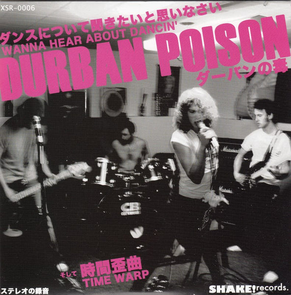 "Durban Poison- Wanna Hear About Dancin' 7"" - NO FRONT TEETH - Dead Beat Records"