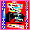 "Economic Decline- Police Volvo 7"" ~RARE COVER LTD TO 100!"