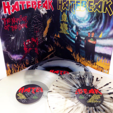 Hatebeak- The Number Of The Beak LP ~PIG DESTROYER MEMBER! - Reptilian - Dead Beat Records - 1
