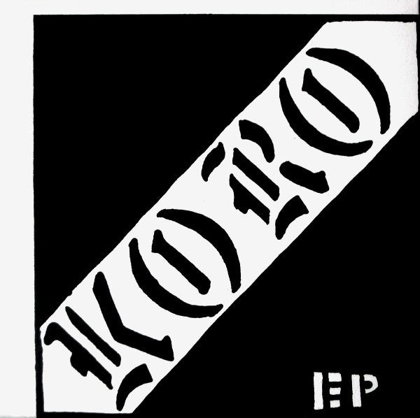 "KORO- 700 Club 7"" - Sorry State - Dead Beat Records"