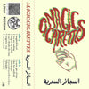 Magic Cigarettes- S/T CS ~LIMITED TO 50 NUMBERED COPIES!