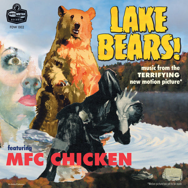 "MFC Chicken- Lake Bears 7"" ~THE SONICS!"