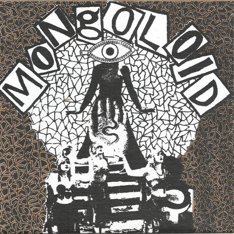 "Mongoloid- Slug Boy 7"" ~SCREEN PRINTED COVERS!"