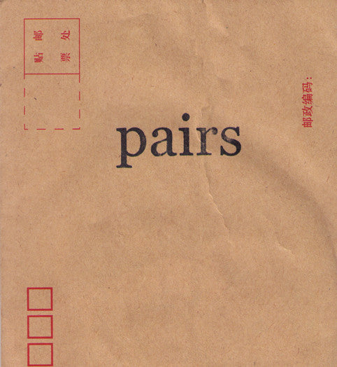 Pairs- S/T CD ~ VERY RARE 100 MADE! - Qu - Dead Beat Records