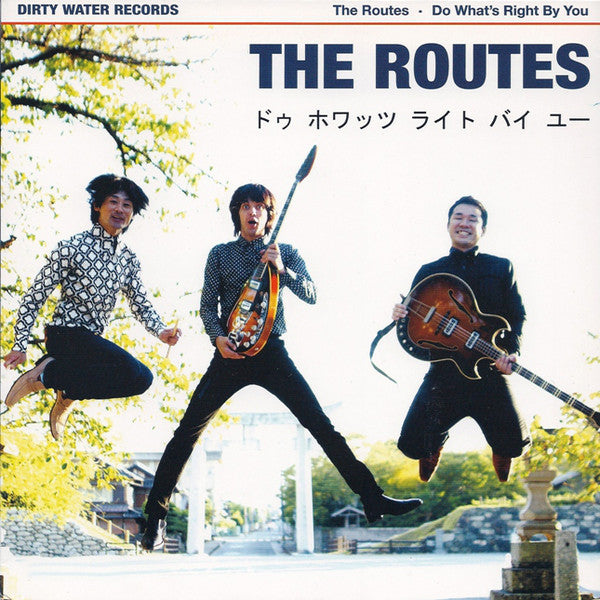 "The Routes- Do What's Right By Now 7"" ~KILLER! - Dirty Water - Dead Beat Records"
