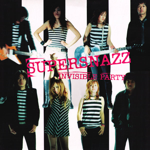 Supersnazz- Invisible Party LP ~5.6.7.8'S!