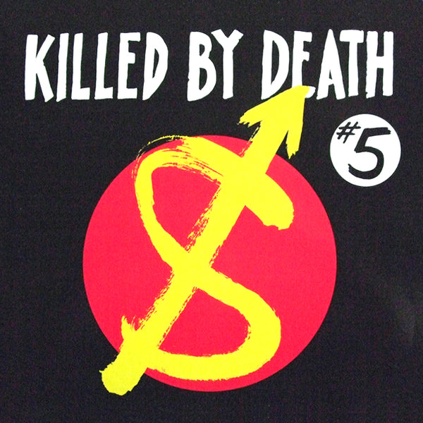 V/A- Killed By Death #5 LP ~REISSUE!