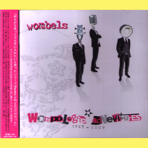 Wombels- Wompoligic Adventures 1985-2009 CD ~REISSUE! - SP Records - Dead Beat Records