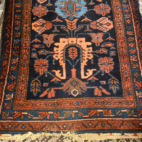 "Navy, Coral & Turquoise Persian Rug 3'7"" x 15'"